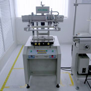 Solder Paste Screen Printing Machine